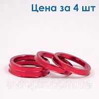 Центровочные кольца ZW 67.1 / 64.1 Алюминий RED