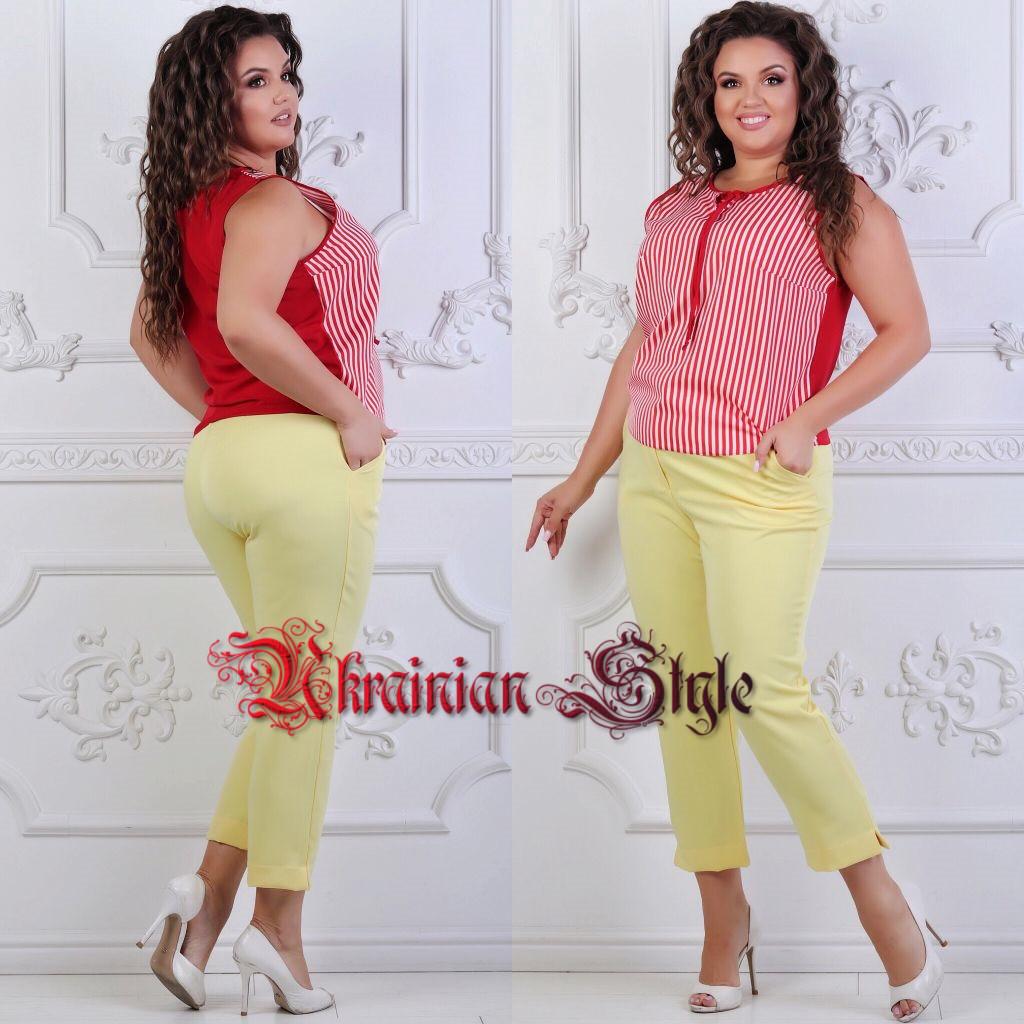 2aad0457477ca6f Женский летний брючный костюм больших размеров. 2 цвета! - Интернет-магазин