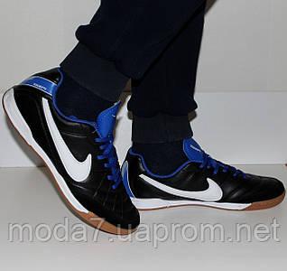 Мужские футзалки - бампы Nike Tiempo черные 41-46р реплика