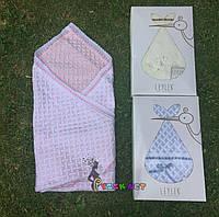 Конверт-плед для новорожденных Премиум на выписку и в коляску легкий Leylek розовый
