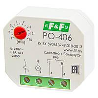 Реле PO-406 для систем вентиляції F&F