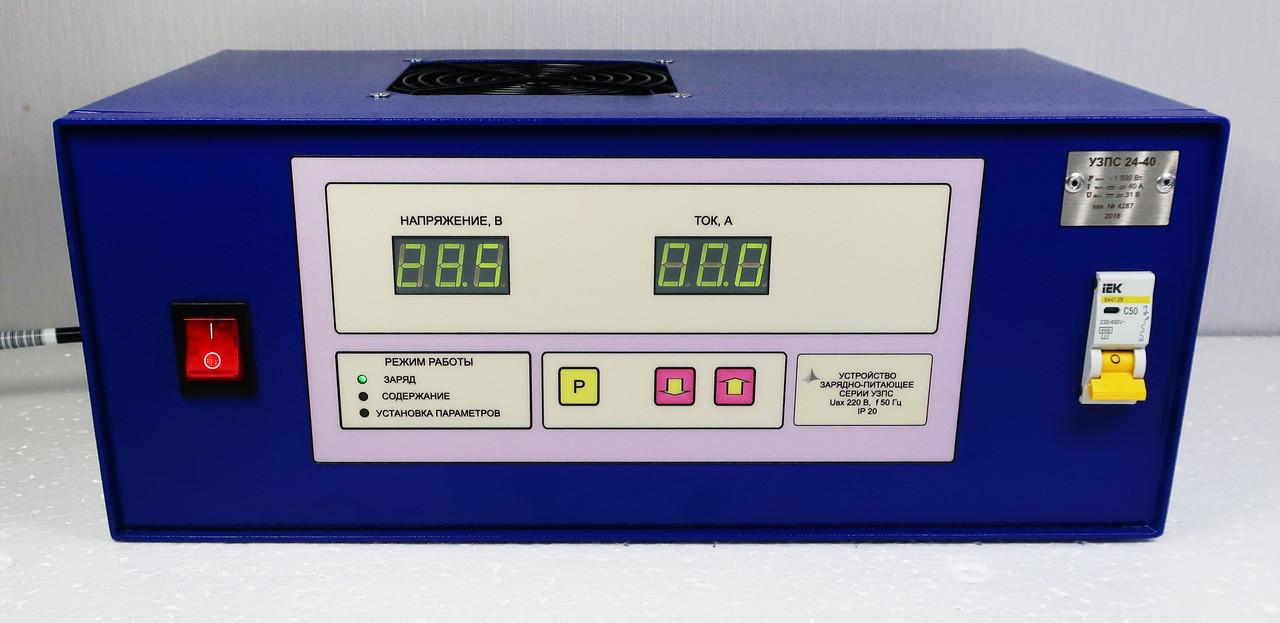 Зарядное устройство УЗПС 48-20 (12-48В/20А) для свинцово-кислотных, гелевых и щелочных аккумуляторных батарей