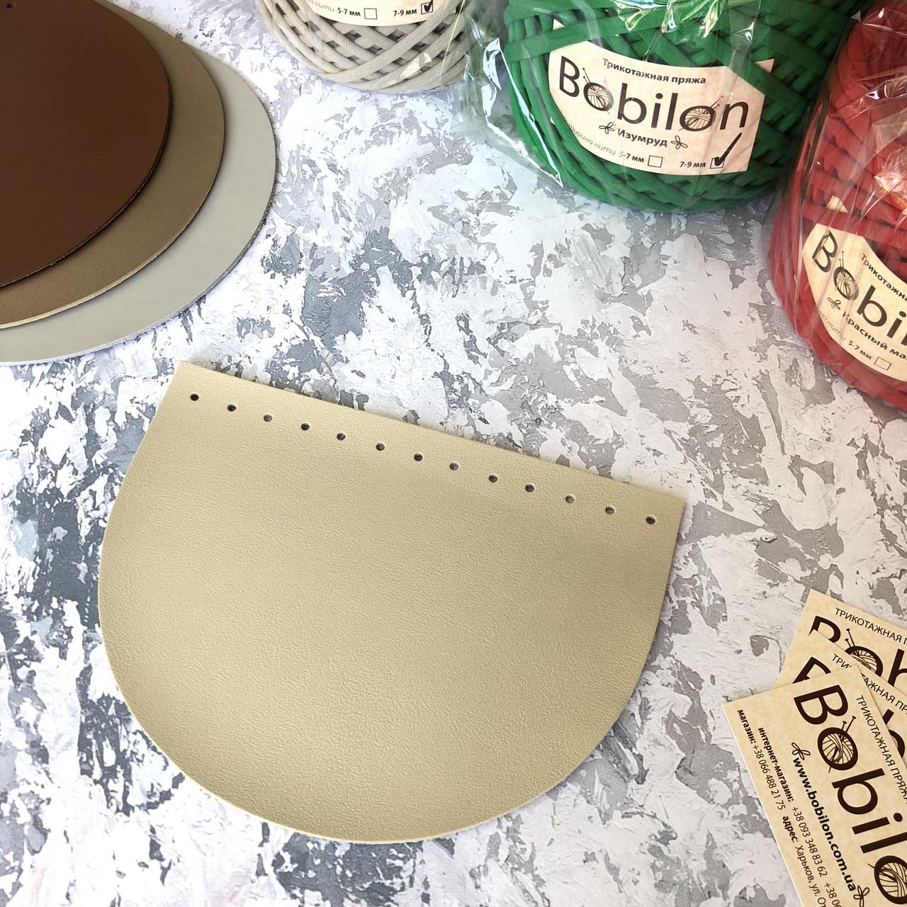 Крышка полукруглая для сумки (эко-кожа). Цвет Бежевое золото