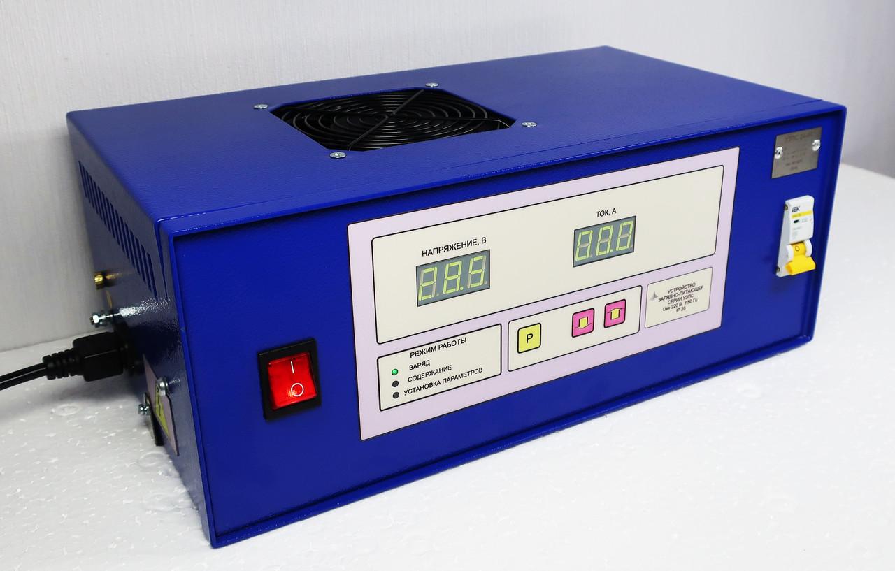 Зарядное устройство УЗПС 60-15 (12-60В/15А) для свинцово-кислотных, гелевых и щелочных аккумуляторных батарей