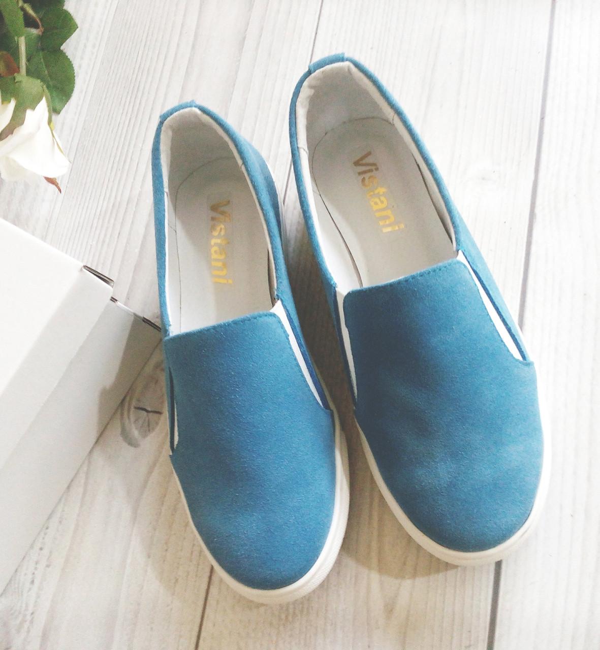 Замшевые слипоны голубого цвета