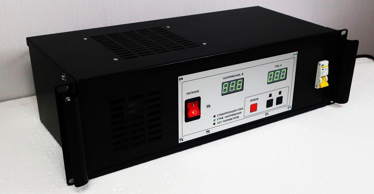 """Зарядное устройство УЗПС 60-15 (12-60В/15А) для гелевых аккумуляторов, в корпусе 19""""3U"""