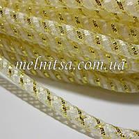Регилин трубочный, 1см,  цвет кремовый с золотом