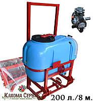 Опрыскиватель навесной Wirax 200 л./8м., фото 1