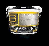 Декоративная штукатурка на основе натурального молотого мрамора Brodeco Travertino для внутренних работ 5 кг.