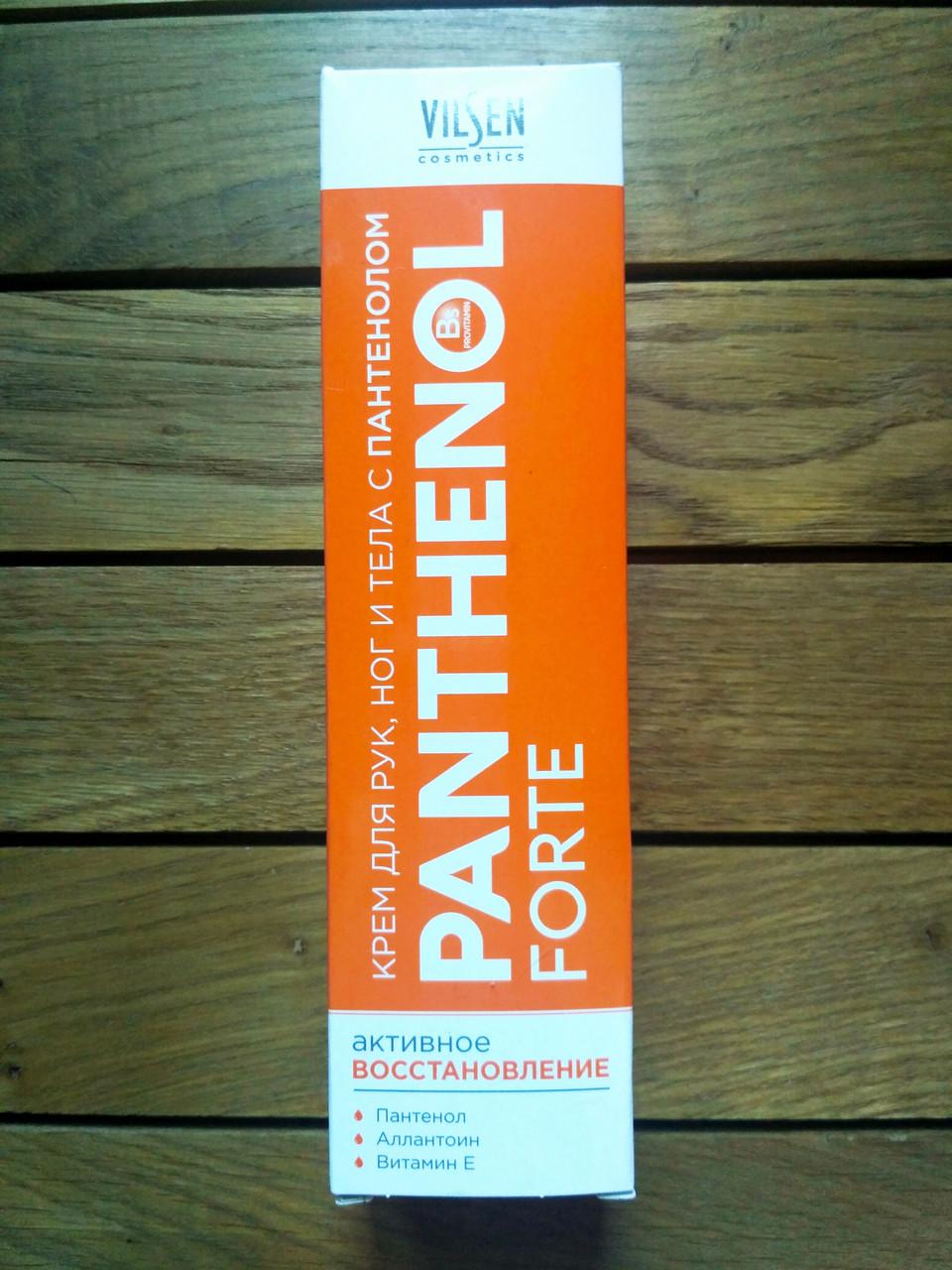 Крем Пантенол Panthenol Forte, для рук, ног и тела с пантенолом