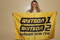 Флаги для промо акций Киев, Львов, Харьков