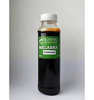 Меласса Klasster Опарыш 330мл