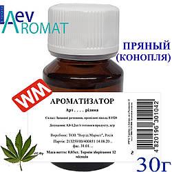 Конопля ароматизатор (827) 30 грамм