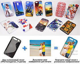 Печать на чехле для Motorola MB886 Atrix HD (Cиликон/TPU)