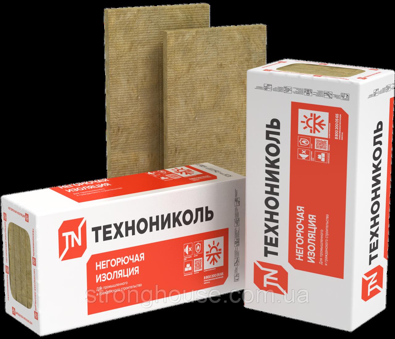 Базальтова плита ТЕХНОФАС ЕФЕКТ 50/2,88м2 (0,144м3)