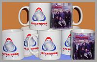 Фото на чашке печать в Киеве