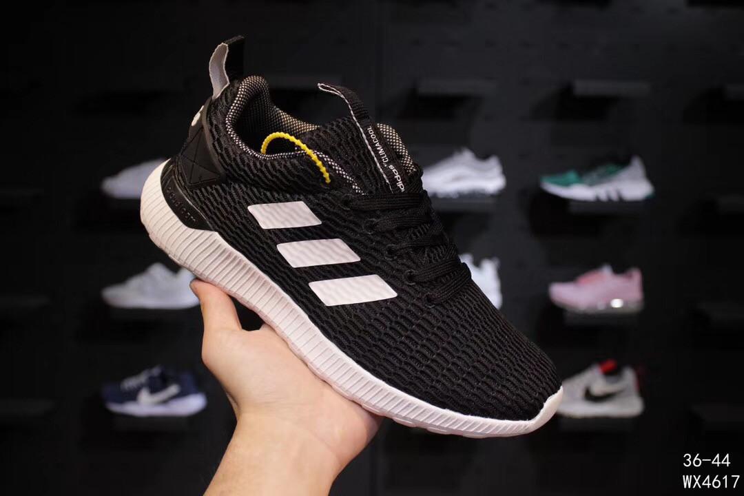 Кроссовки Adidas Climacool x Cloudfoam адидас мужские женские WX4617 реплика e4d1d200ba4