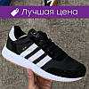 Adidas Iniki Runner Black White (реплика), фото 9