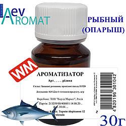 Опарыш ароматизатор(879) 30грамм