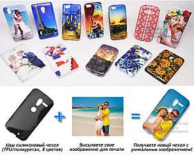 Печать на чехле для Motorola Moto X Phone XT1060  (Cиликон/TPU)
