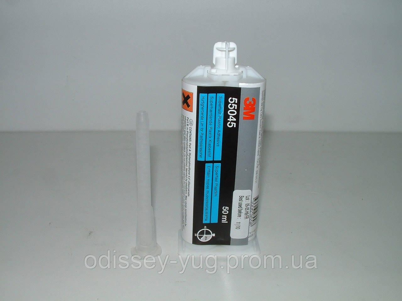 Состав для восстановления пластиковых деталей 3М 55045 (клей)