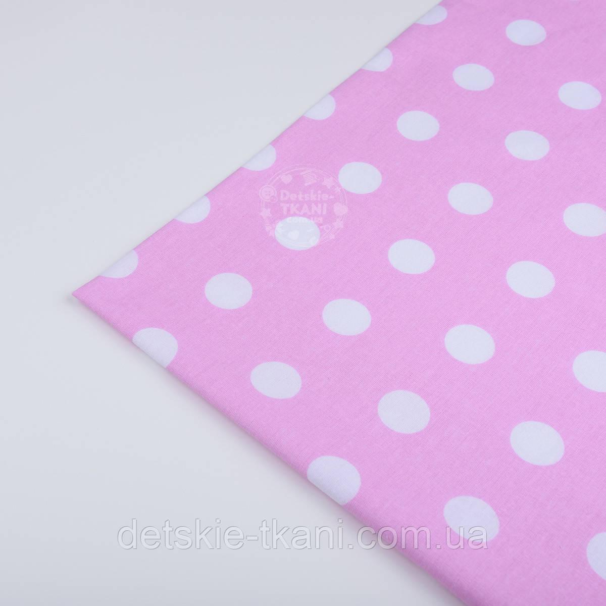 Лоскут ткани №65 с большими горохами на розовом фоне