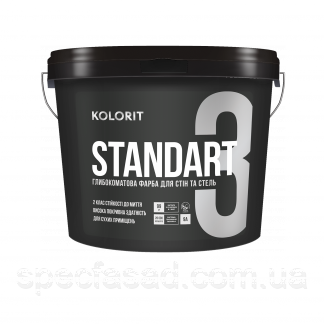 KOLORIT STANDART 3 2,7L База С