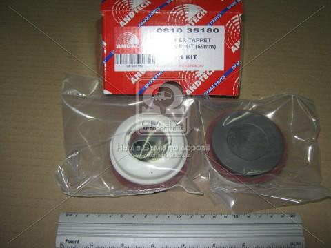 Ремкомплект суппорта KNORR SN6, SN7 пыльники 69 мм (пр-во Andtech)