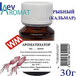 Осьминог ароматизатор(901) 30грамм