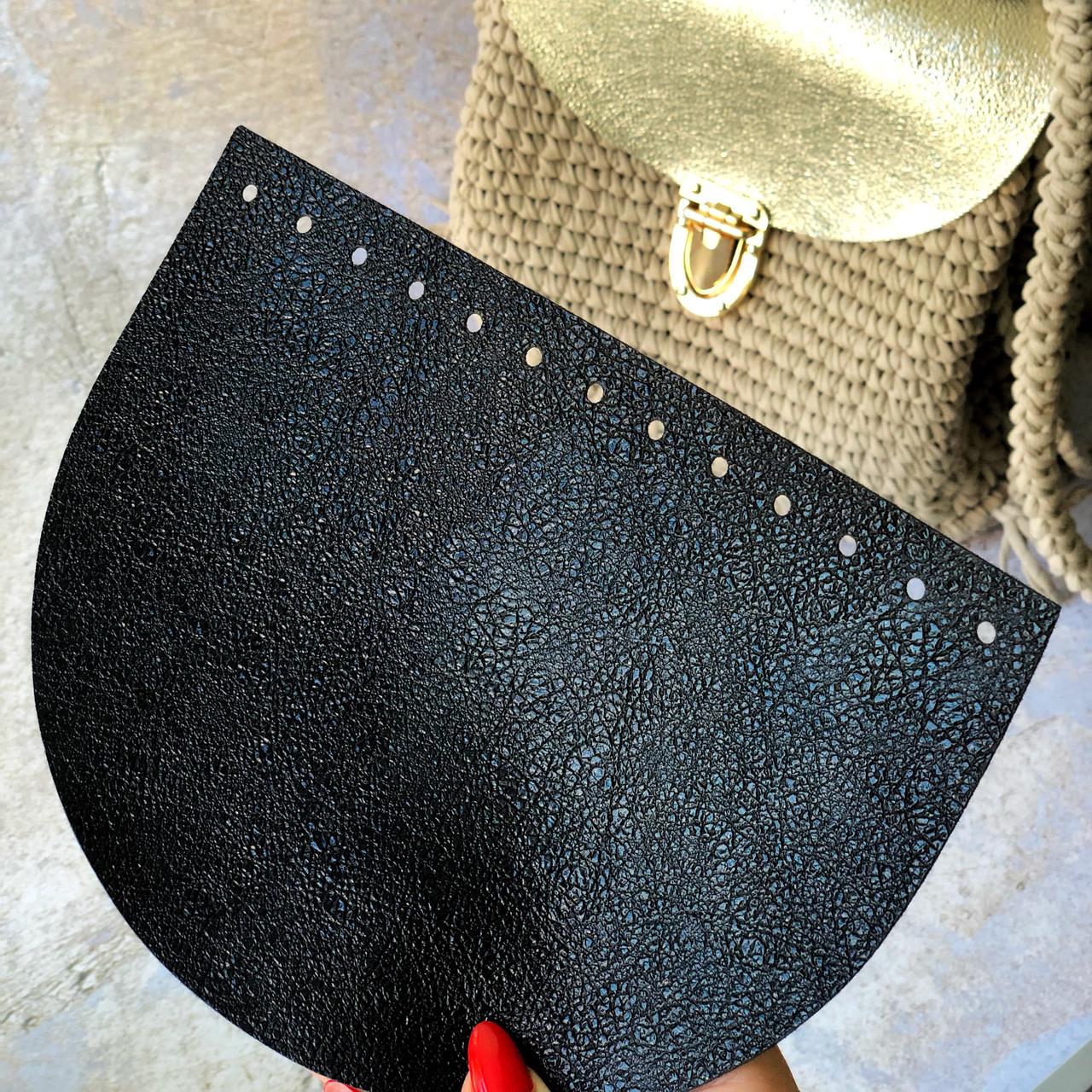 Готовая крышка клапан для вязаной трикотажной сумки