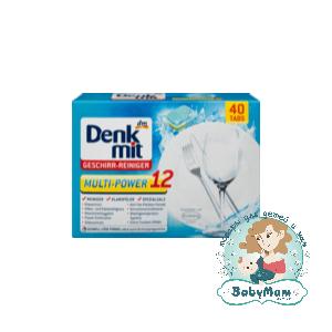 Таблетки для посудомоечной машины Denkmit Multi Power 12, 40 шт