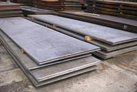 Лист сталь 30хгса толщина 6 мм, 8 мм, 10 мм. Листы стальные от производителя. Оптовая цена. Доставка. Порезка.