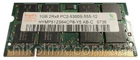 Память Hynix SODIMM DDR2 1GB PC2-5300S (667Mhz) (HYMP512S64CP8-Y5)(8x2) комиссионный товар