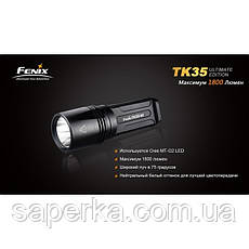 Купить Фонарь Fenix TK35 Cree MT-G2 LED Ultimate Edition, фото 2