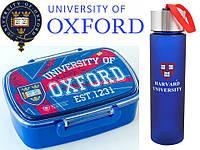 """Набор """"Университеты"""". Бутылка """"Гарвард"""" и  Ланч бокс (ланчбокс) """"Оксфорд"""""""