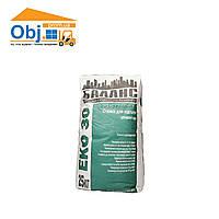 Стяжка для пола цементная ЕКО-30 Баланс (25кг)