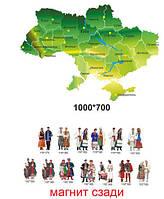 """Дидактический стенд для обучения """"Народные костюмы Украины"""""""