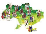 """Дидактичний стенд для навчання """"Народні костюми України"""", фото 2"""