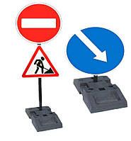 Опора основа для дорожных знаков 1 штука