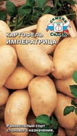 Картофель ИМПЕРАТРИЦА, семена