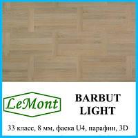Светлый ламинат под паркет толщиной 8 мм LeMount Traditional 33 класс Barbut light
