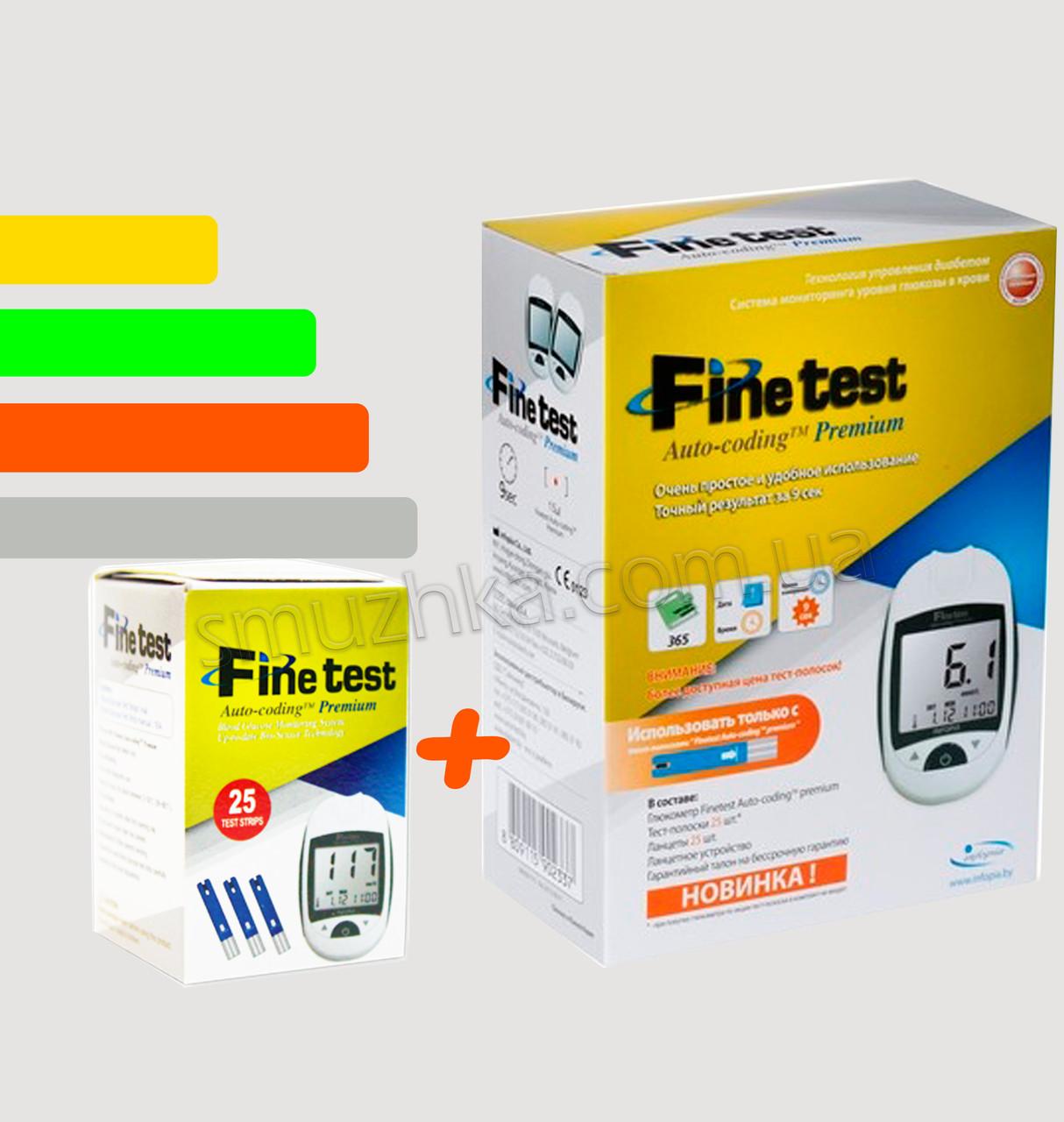 Глюкометр Fine Test Premium - Файнтест+25 тест-полосок