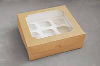 Коробка для капкейков, кексов на 9 шт., крафт, 250*240*90