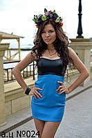 Платье мини,Ткань:дайвинг +эко кожа Размеры:С.М, код 5678Ц, фото 1