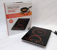 Плитка индукционная Hilton EKI 3902 одноконфорочная