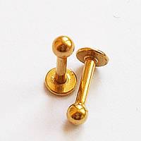 Для пирсинга губы лабретта 6 мм, с шариком 3 мм. Медицинская сталь, золотое анодирование., фото 1