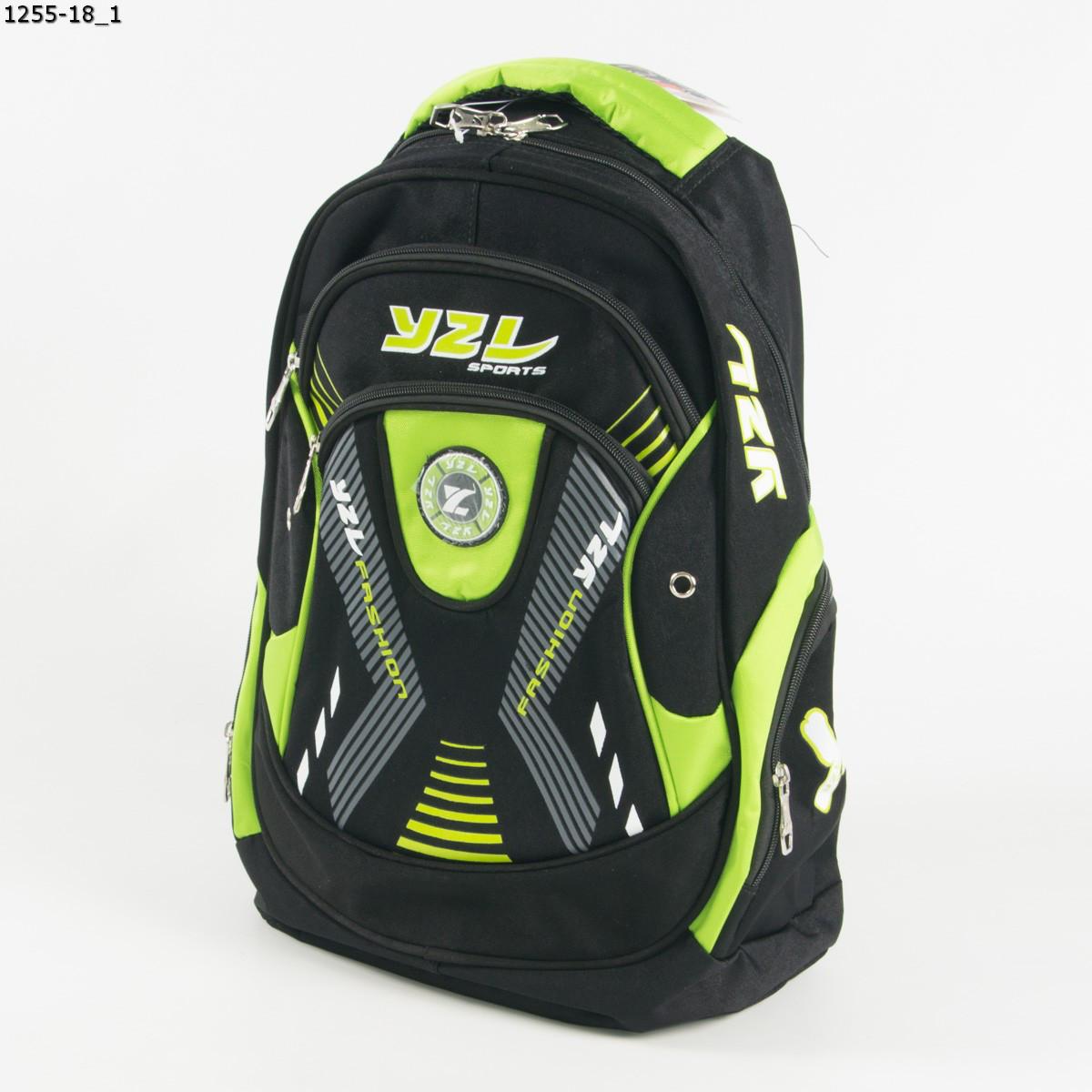 Спортивный рюкзак YZL - черный с салатовым - 1255-18