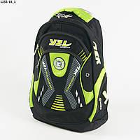 Спортивный рюкзак YZL - черный с салатовым - 1255-18, фото 1