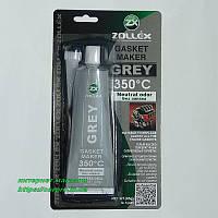 Герметик формирователь прокладок серый высокотемпературный без запаха Zollex GREY 85гр, фото 1