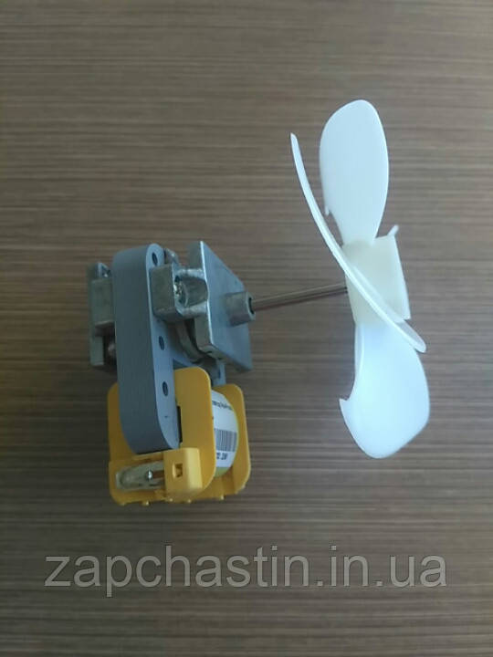 Вентилятор No-Frost, вал D-3.9/L-38
